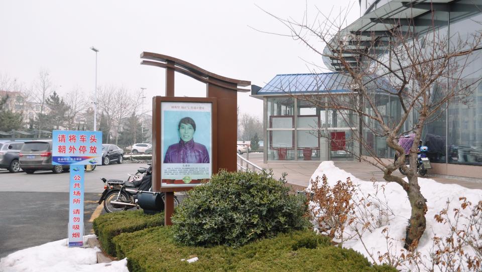 Digitales Sozialkredit-System und Corona: Wer sich in China nicht regierungskonform verhält, wird ausgeschlossen