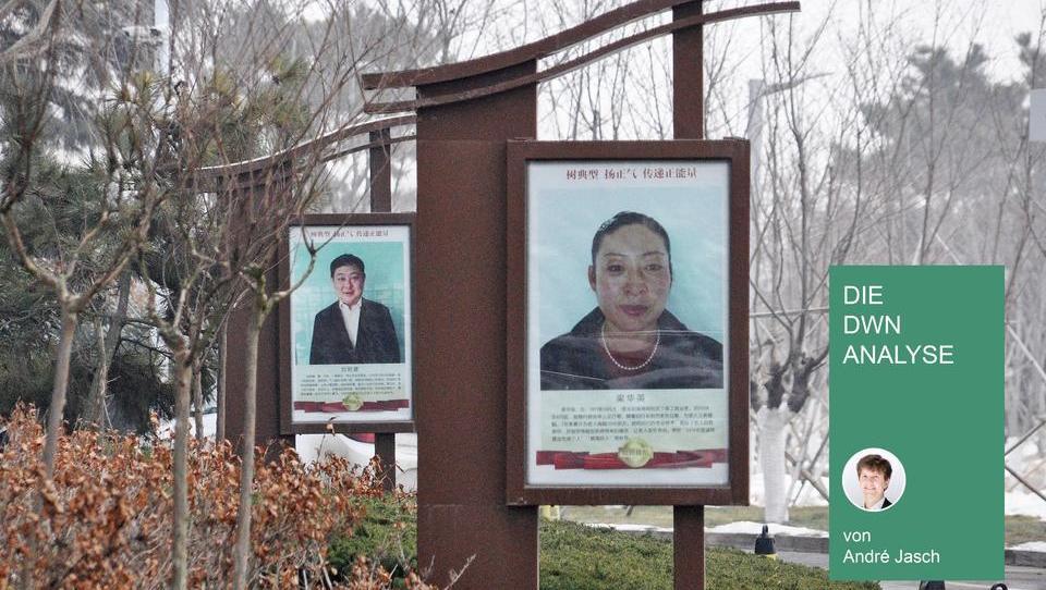 Chinas Sozialkreditsystem: Orwellsches Schreckgespenst oder reiner Mythos?