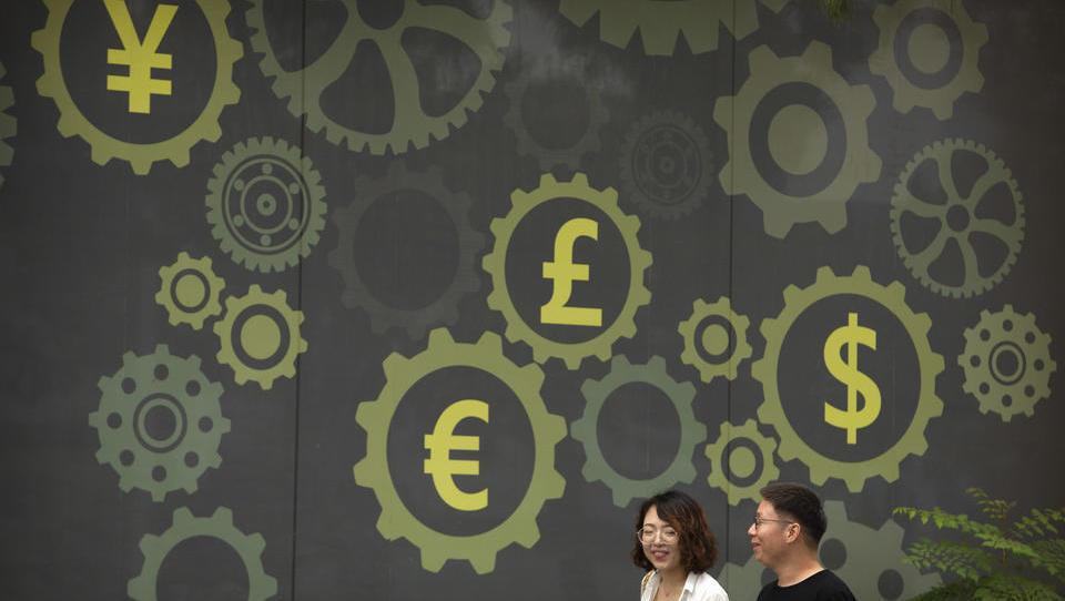 """""""Liebe Mutter, vergiss das Bargeld"""": Der IWF macht Werbung für digitale Zentralbankwährungen"""