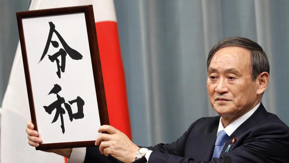 Brüchige Lieferketten: Japan will riesige Treibstoff-Reserven in Südostasien aufbauen