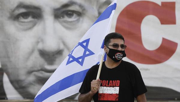 Bericht: Netanjahu hat vier Annexions-Szenarien für Westjordanland vorbereitet
