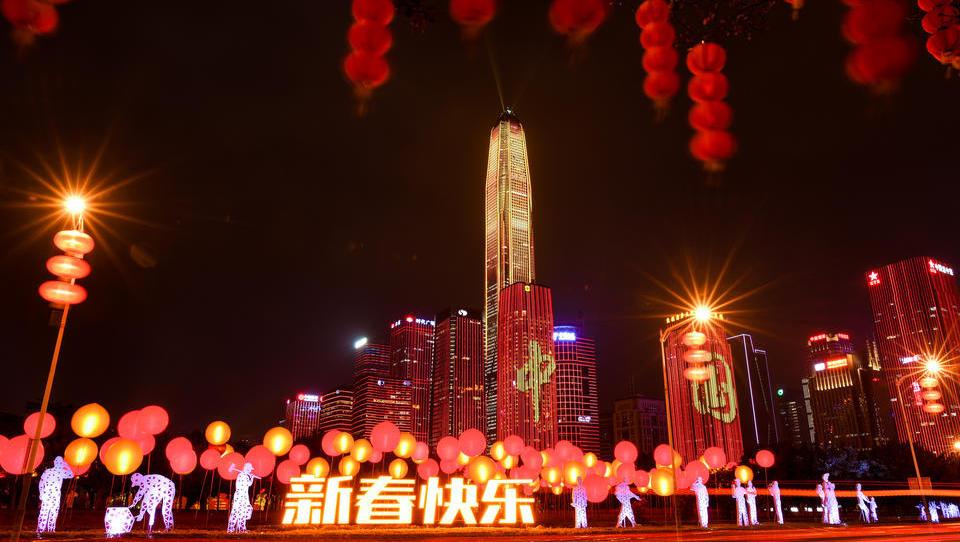 Blackrock gibt Meilenstein im China-Geschäft bekannt