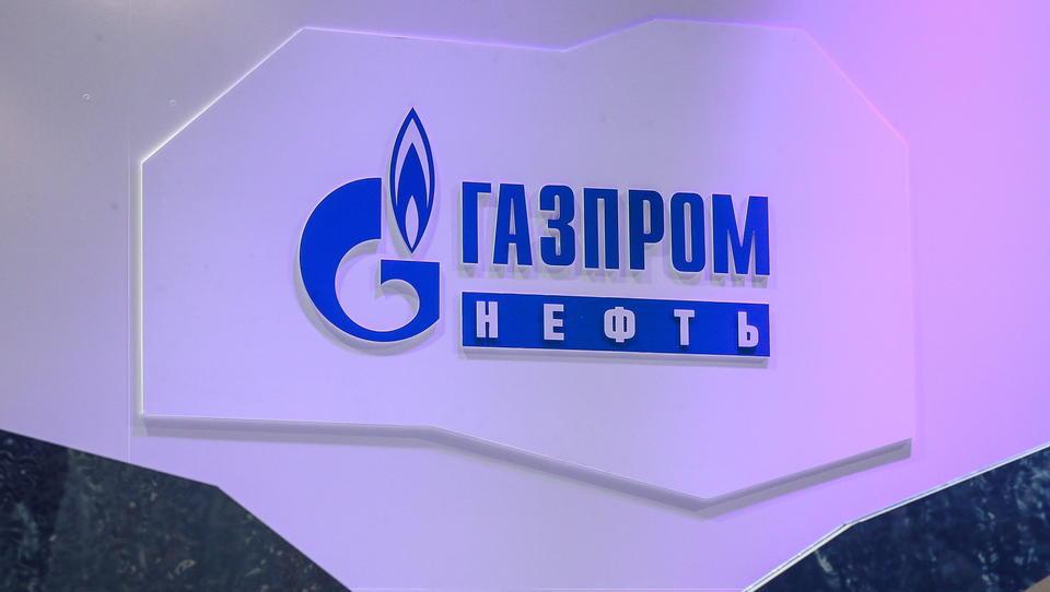 Gazprom sieht bis Ende 2021 eine vollständige Erholung der Öl-Nachfrage