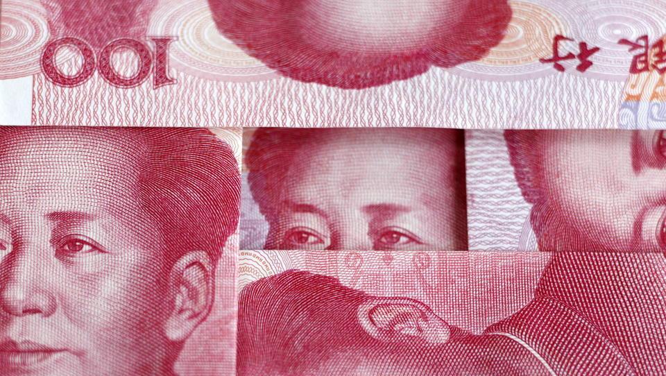 Öffnung der Märkte: China verstärkt seine Zusammenarbeit mit Wallstreet-Banken