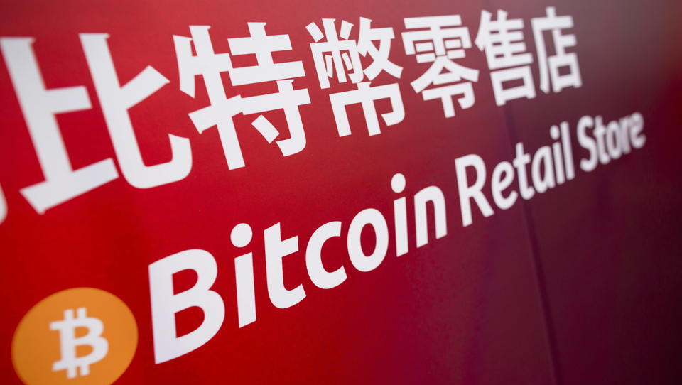 China kontrolliert zwei Drittel des globalen Bitcoin-Netzwerks