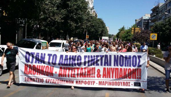 Griechen demonstrieren gegen Nato-Gipfel in Warschau