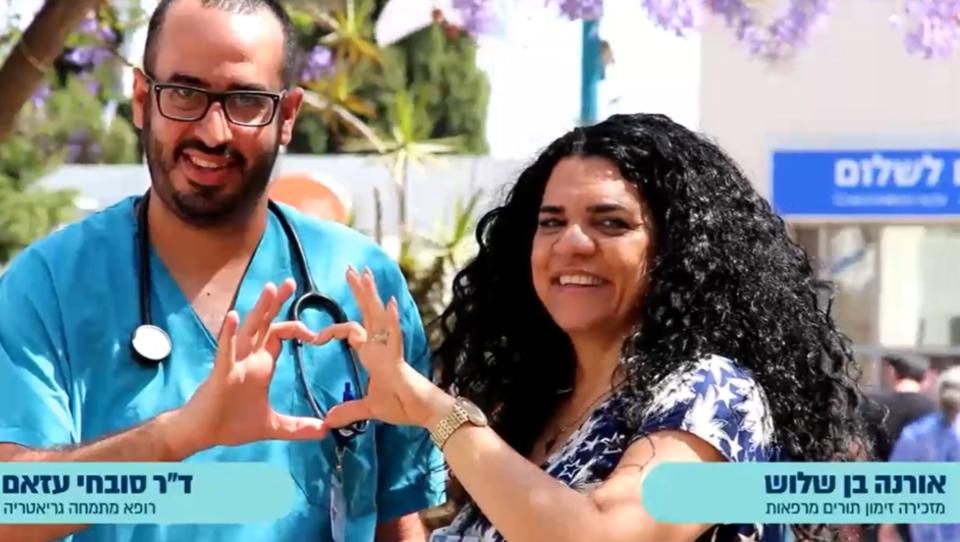 """""""Wir sind eine Familie"""": Jüdische und arabische Ärzte in Israel richten Botschaft an die Welt"""