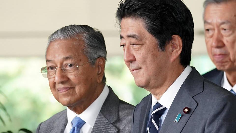 Malaysia schlägt goldgedeckte Währung für Ostasien vor
