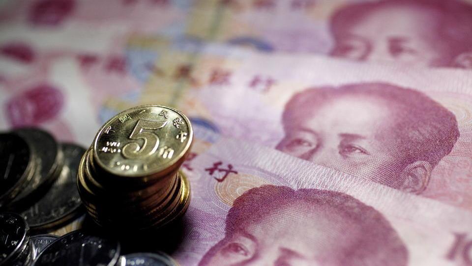 Chinas Zentralbank: Unsere Digitalwährung ist besser als Facebooks Libra