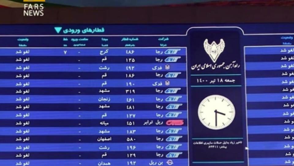 Massiver Cyber-Angriff löst im Iran ein beispielloses Chaos aus