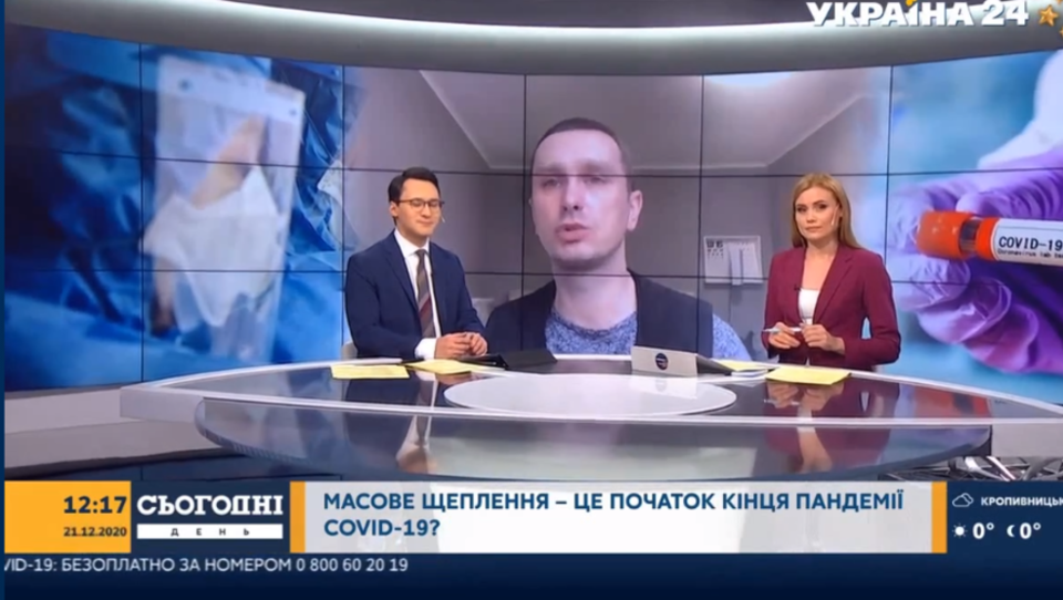 Mediziner meldet neue Corona-Variante in der Ukraine
